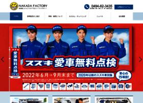 nakada-factory.com