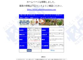 nakagawaseimen.co.jp