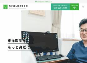 nakahashi-aot.com