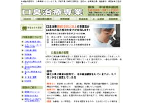 nakajo-dental.com