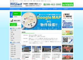 nakaju.co.jp