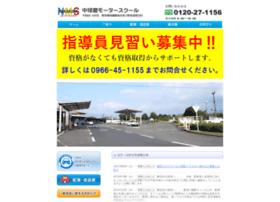 nakakuma-ms.com