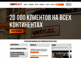 nakal.ru