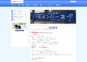 nakamiyabombers.89dream.jp