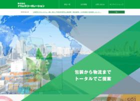 nakamura-corporation.net