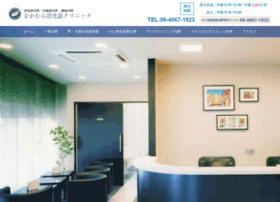 nakamura-icho.com