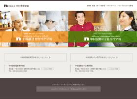 nakamura-s.com