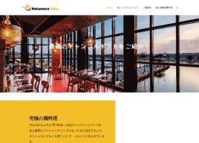 nakamura-udon.net
