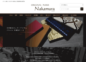 nakamura3128.shop-pro.jp