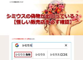 nakamurachise.com
