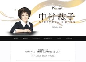nakamurahiroko.com