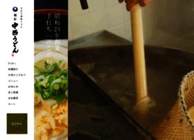 nakanishiudon.com