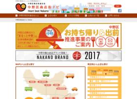nakano-kushoren.gr.jp
