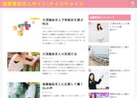 nakano-mfg.jp
