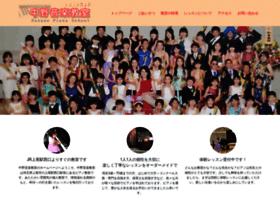 nakano-piano.com