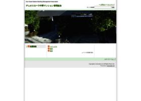 nakano.duoscala.com
