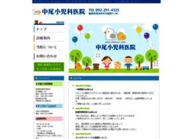 nakao-kids.com