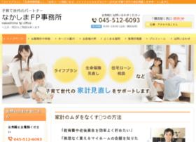 nakashima-fp.jp