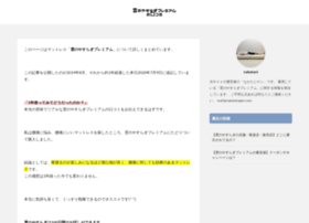 nakatanigen.com