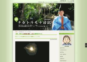 nakatorimochi.ti-da.net