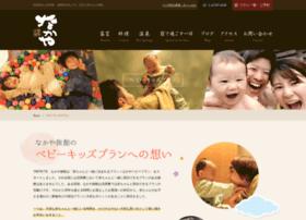 nakaya-baby.com
