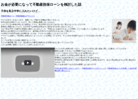 nakayama-makoto.com