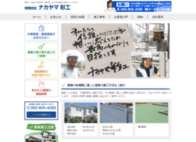 nakayama-saiko.com