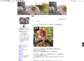nakira.shiga-saku.net