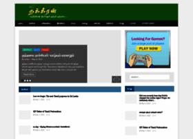 nakkeran.com