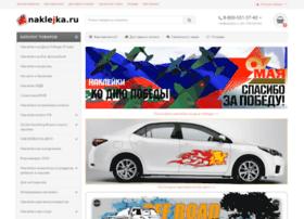 naklejka.ru