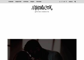 nakonu.com