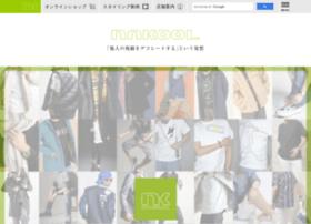 nakool.com