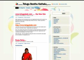 nakorika.wordpress.com