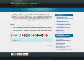 nakrutka-golosovanij.ru