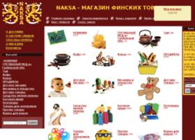 naksa.ru