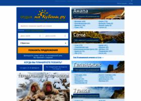 nakubani.ru