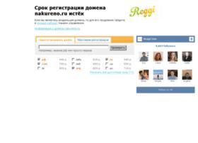 nakureno.ru