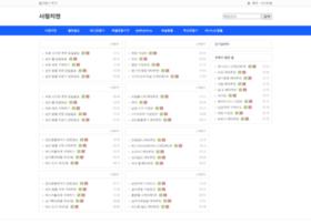 nakusan.com