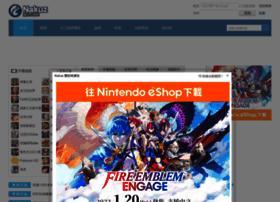 nakuz.com