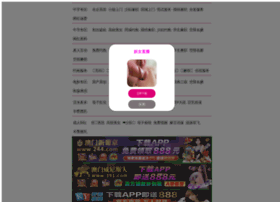 nalebe.com