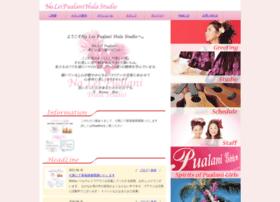 naleipualani.com