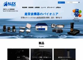 nalex.co.jp