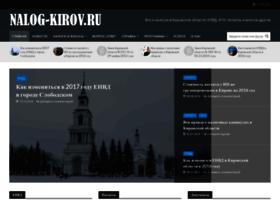 nalog-kirov.ru