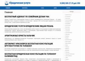 nalog-na-nedvizhimost.ru