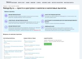 nalogcity.ru