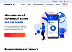 nalogia.ru