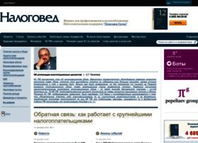 nalogoved.ru