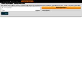 nalogplan.ru