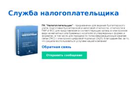 nalogy.ru