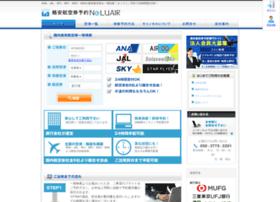 nalu-air.com